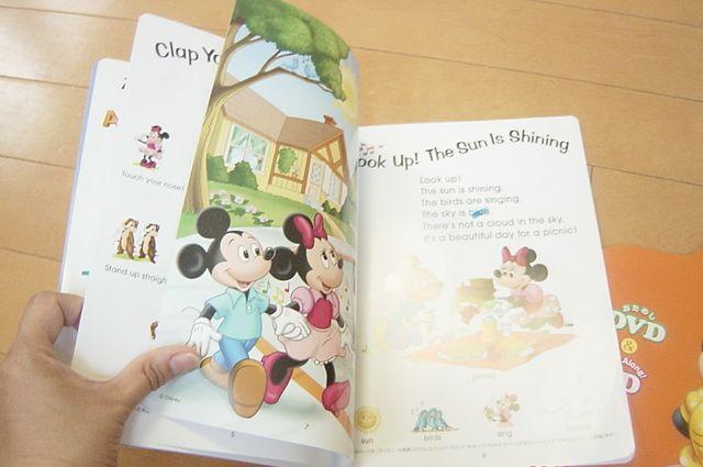 『ディズニー英語システム ワールドファミリー』訪問勧誘を体験