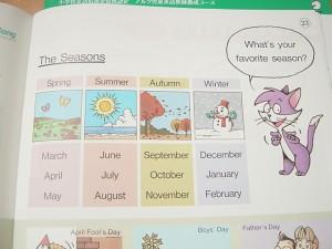 アルク児童英語教師養成コースの教材サンプル(生徒用)