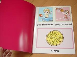 アルク児童英語教師養成コースの絵カード