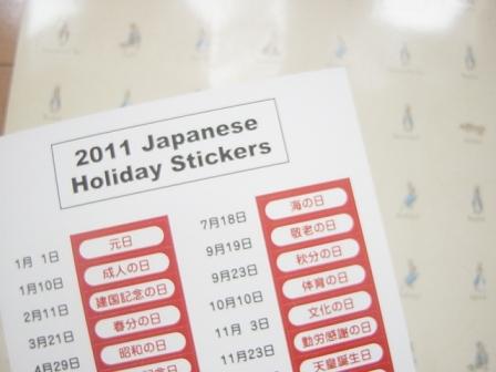 英語カレンダー2011年