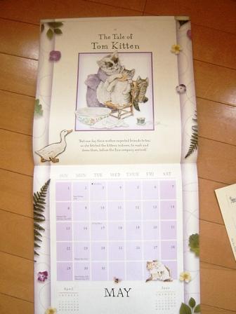 幼児英語カレンダー2011年