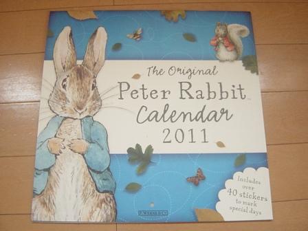 ピーラーラビットカレンダー2011年