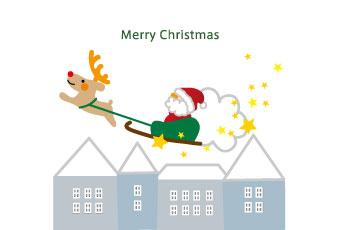 クリスマスカード(サンタとトナカイ)