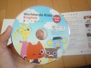 ベネッセ『ワールドワイドキッズ(Worldwide Kids English )』の評判。メリット&デメリット教えちゃいます♪