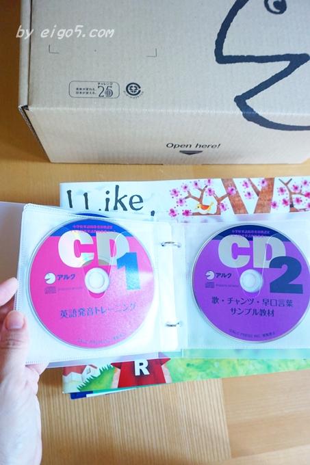 英語耳をそだてるCDセット3枚つき